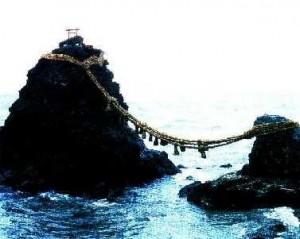 Izanagi e Izanami Cornucopia, significato